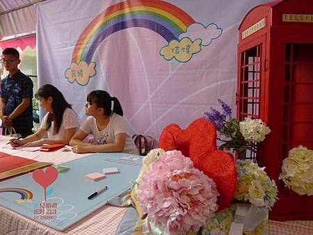 Rainbow-貓貓 鬼鬼主題婚禮 (戶外婚禮 自宅)-高雄婚禮顧問 朵兒婚禮 派對 設計4