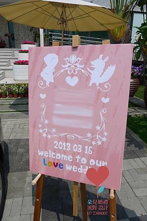 小虹帽與大野郎 (高雄 西子灣沙灘會館)--高雄婚禮顧問公司 朵兒婚禮派對設計 6