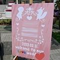 小虹帽與大野郎 (高雄 西子灣沙灘會館)--高雄婚禮顧問  婚佈  朵兒婚禮派對設計 6