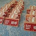 小虹帽與大野郎 (高雄 西子灣沙灘會館)--高雄婚禮顧問 婚佈  朵兒婚禮派對設計 9