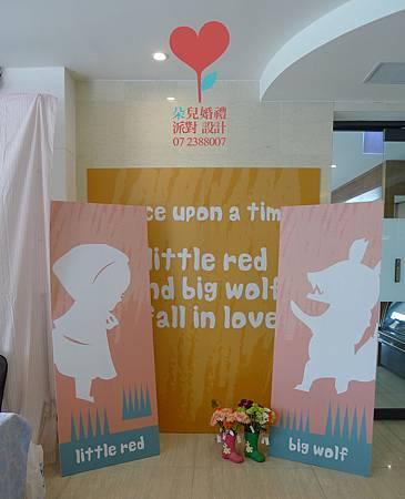 小虹帽與大野郎 (高雄 西子灣沙灘會館)--高雄婚禮顧問公司 朵兒婚禮派對設計 17