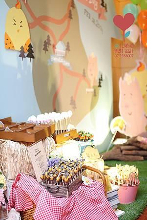 幸福農場(高雄 寒軒和平店2F)--高雄婚禮顧問公司 朵兒婚禮派對設計 10
