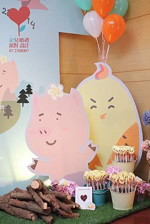 幸福農場(高雄 寒軒和平店2F)--高雄婚禮顧問公司 朵兒婚禮派對設計 11