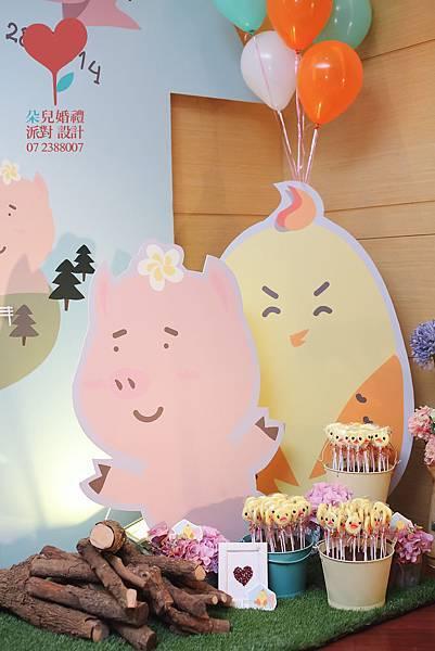 幸福農場(高雄 寒軒和平店2F)--高雄婚禮顧問公司  婚佈  朵兒婚禮派對設計 11
