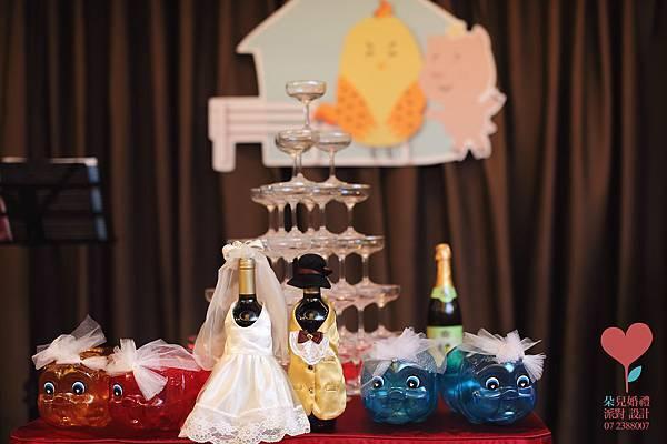 幸福農場(高雄 寒軒和平店2F)--高雄婚禮顧問公司  婚佈 朵兒婚禮派對設計 12