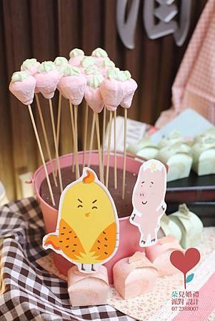 幸福農場(高雄 寒軒和平店2F)--高雄婚禮顧問公司 朵兒婚禮派對設計 15