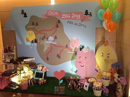 幸福農場(高雄 寒軒和平店2F)--高雄婚禮顧問公司 朵兒婚禮派對設計 23