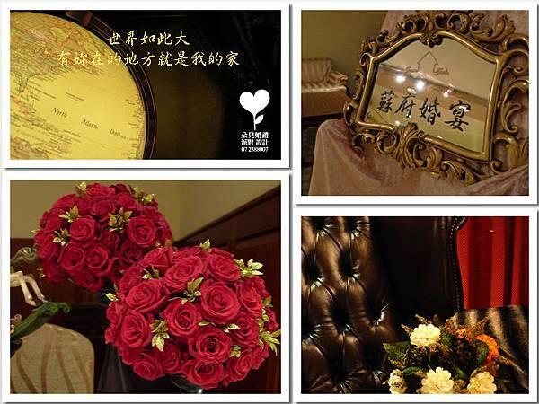 家系列﹣King with his best love_高雄婚禮顧問 婚禮佈置 朵兒婚禮派對設計