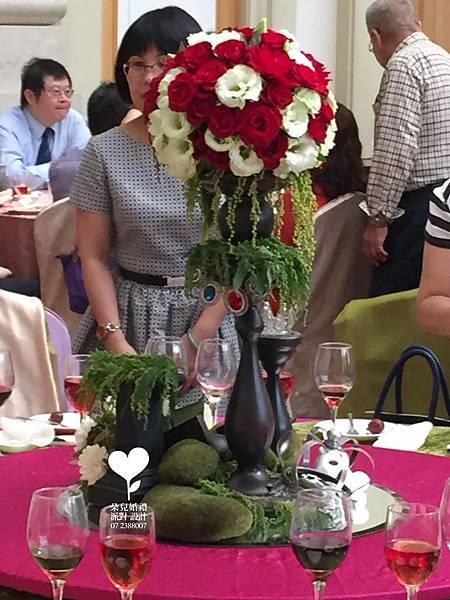 青蛙王子主題婚禮(高雄 寒軒國際大飯店6F庭園廳)