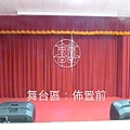 P1150043拷貝高雄開漳聖王廟活動中心1﹣朵兒婚禮攝.jpg