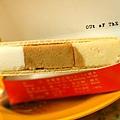 禮記的雪糕三明治