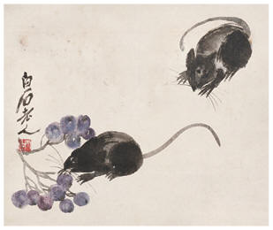 齊白石·葡萄老鼠