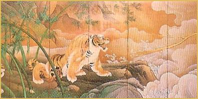 tigerk.jpg