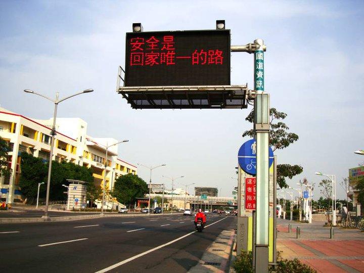 台中市西苑駕訓班洪烱堂教練TEL:0926~105667