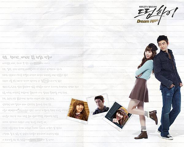 Dream-High-Korean-Drama-Official-Wallpaper-Suzy-as-Go-Hye-Mi-+-Taecyon-as-Jin-Guk