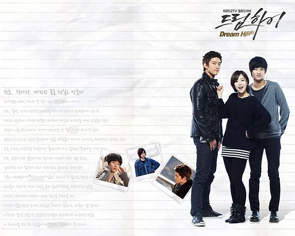 Dream-High-Korean-Drama-Official-Wallpaper-Taecyon-as-jin-Guk-+-Kim-Soo-Hyun-as-Song-Sam-Dong-+-Ham-Eun-jung-as-Yoon-Baek-Hee