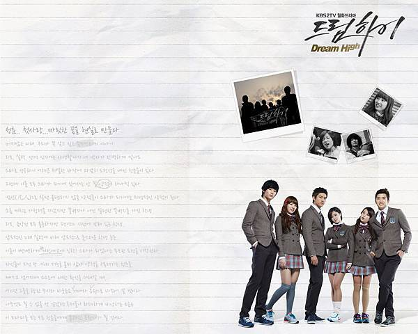 Dream-High-Korean-Drama-Official-Wallpaper-Taecyon-of-2PM-Suzy-of-Miss-A-Ham-Eun-jung-of-T-ara-IU-Wooyoung-of-2PM-Kim-Soo-Hyun