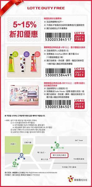 print_coupon