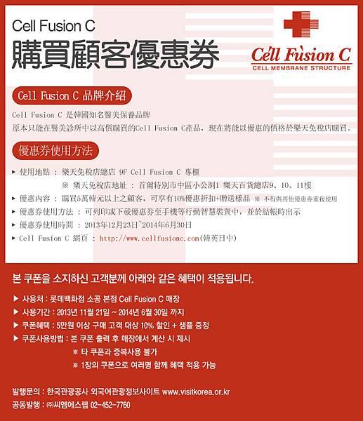 print_coupon (1)