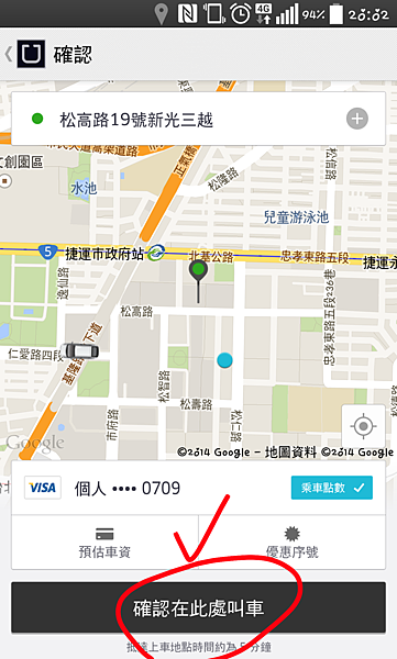 QuickMemo+_2014-11-20-20-03-24.png