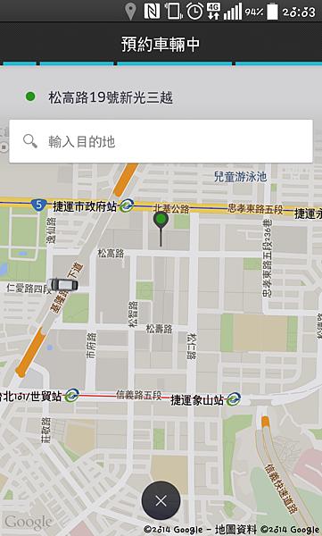 QuickMemo+_2014-11-20-20-03-46.png