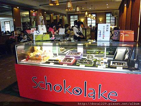 巧克力販賣區