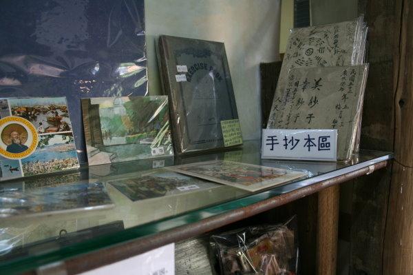 蠹行古書店12.jpg