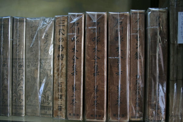 蠹行古書店18.jpg