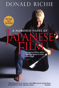 Japanese_Film.jpg