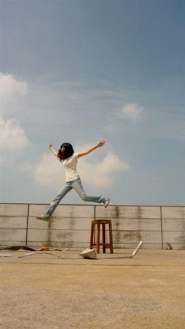 NICE JUMP!