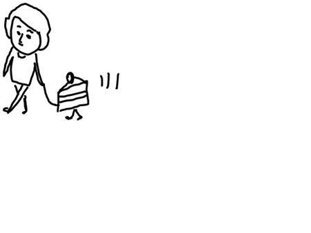 蛋糕走路-小畫家達人之作.bmp