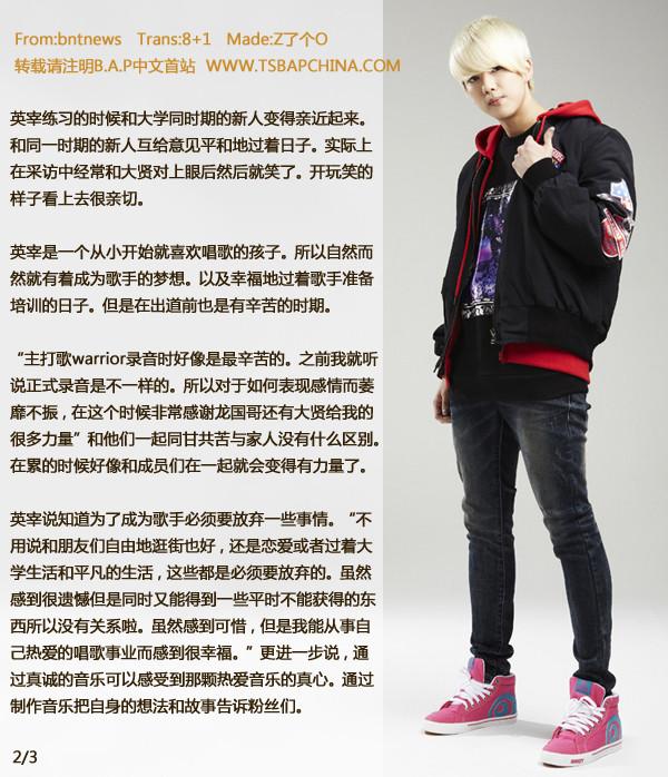 [12.02.10] 新人組合B.A.P 英宰-粉絲們甜甜的愛,是我的原動力2.jpg
