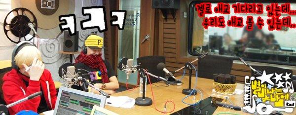 2011.12.26 MBC Star Night 2.jpg