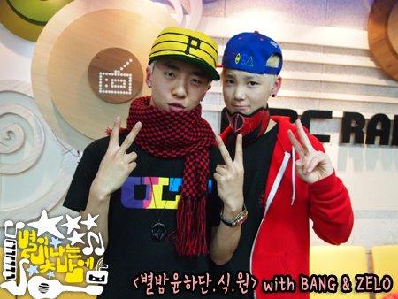 2011.12.26 MBC Star Night 3.jpg