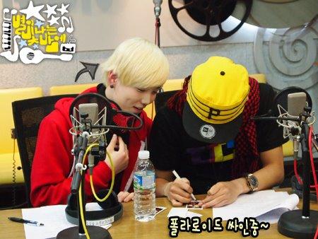 2011.12.26 MBC Star Night 5.jpg