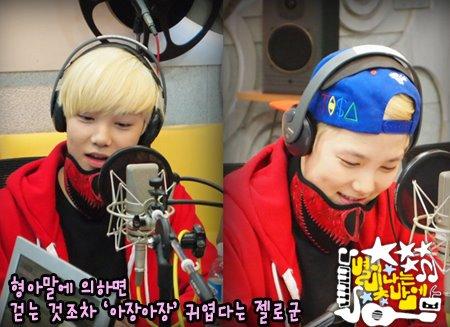2011.12.26 MBC Star Night 6.jpg