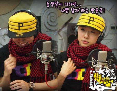 2011.12.26 MBC Star Night 12.jpg