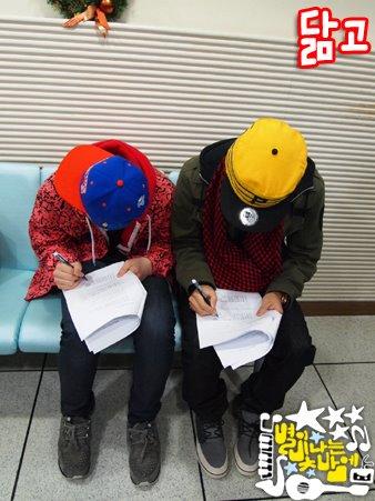 2011.12.26 MBC Star Night 14.jpg