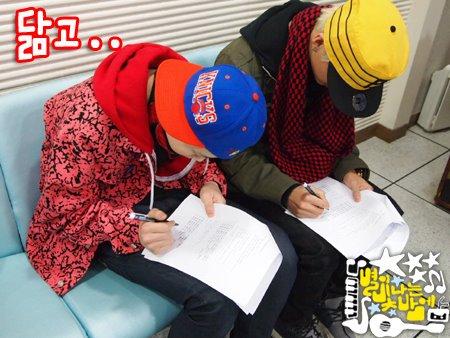 2011.12.26 MBC Star Night 15.jpg