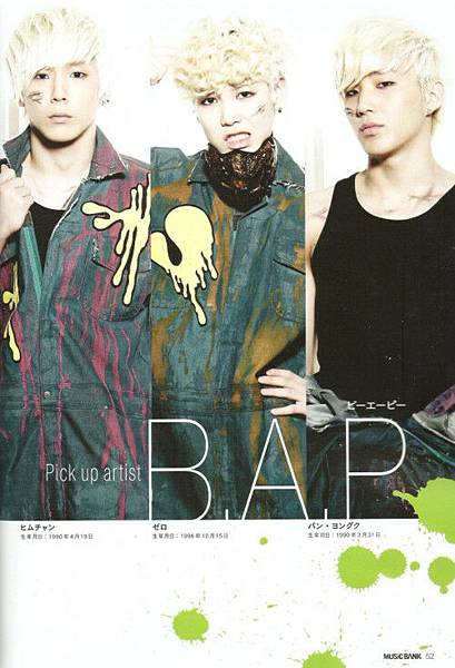B.A.P @ Music Bank Japanese Magazine - May Issue (1)