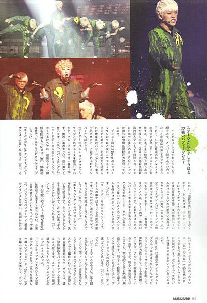 B.A.P @ Music Bank Japanese Magazine - May Issue (3)