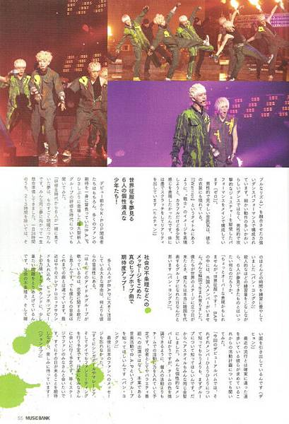 ] B.A.P @ Music Bank Japanese Magazine - May Issue (4)
