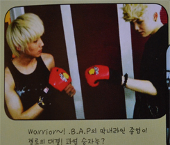 B.A.P - 人氣歌謠雜誌 二月份 掃圖 2P-1