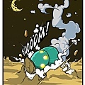 MATOKI Earthventure #001