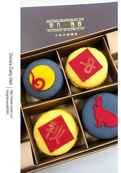 moon cake-2
