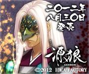 160_600_ron