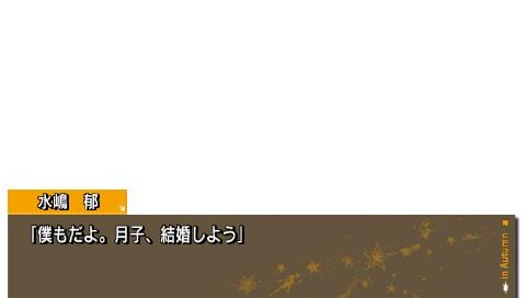 201306220252_003