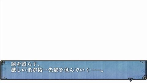 201307211827_003