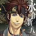 icon_nagakura