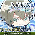 bn180_natsuhiko